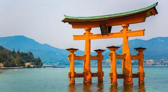 Splendors of Japan with Hiroshima