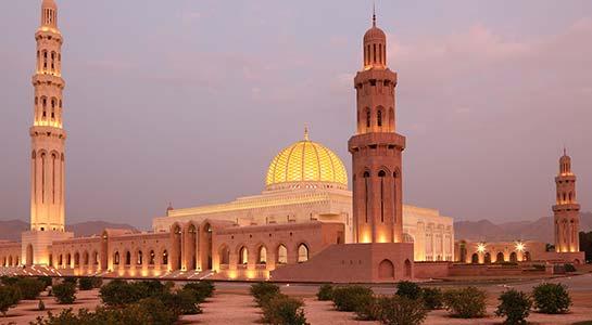 Highlights of Oman